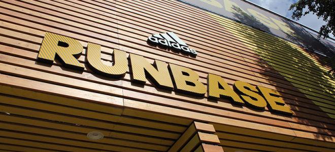 Спортивная база Runbase Adidas