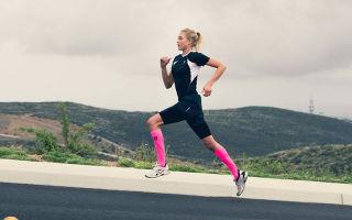 Компрессионные гетры для бегунов — советы по выборы и фирмы-производители