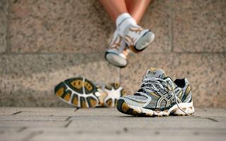 Беговые кроссовки с амортизацией