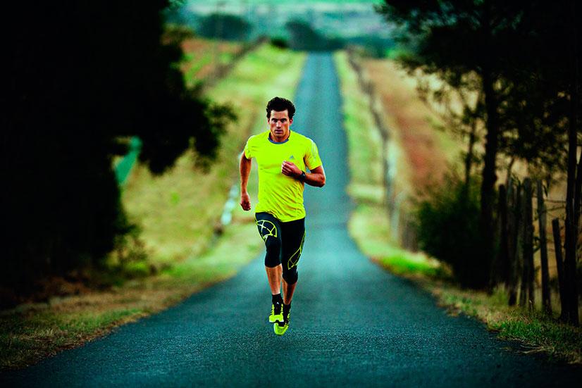 adidas-Running-Team