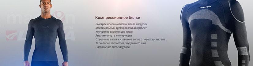 legea_slide_0004_Sloj-6